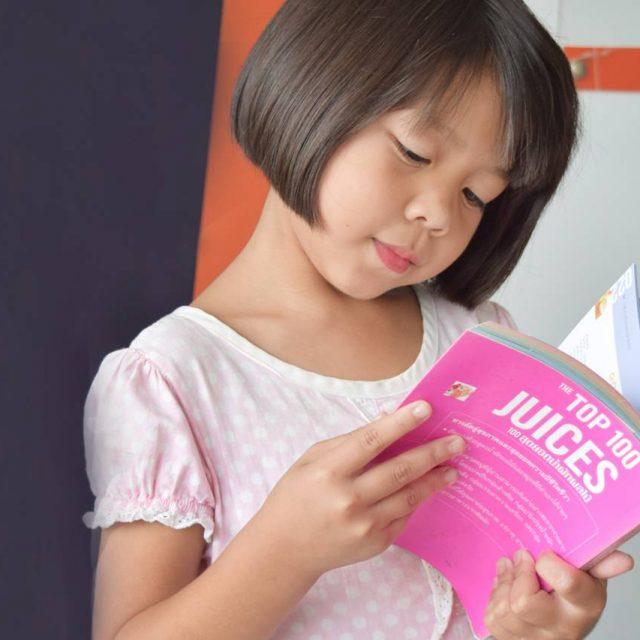 Asian Girl Reading - Book perceptual testing in Auburn, CA
