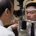 Eye Exam in Fort Myers, FL