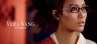 Vera Wang ad3 330x150