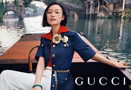 gucci eyewear 2021