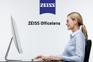 Zeiss Zeiss Individual WorkComputer 2 1