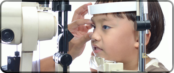 pediatric eye exams