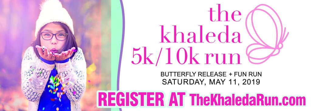 khaleda run.billboardjpg