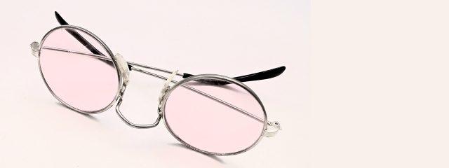 Prescription Eyeglasses in Oak Hill, WV