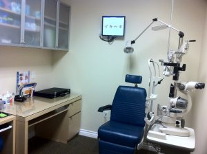 Rainbow Optometry Eye Exam Upland, CA