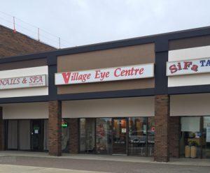 Village Eye Centre - eye care Edmonton, Alberta - entrance