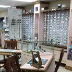 Soto Eye Center in Sarasota, Florida