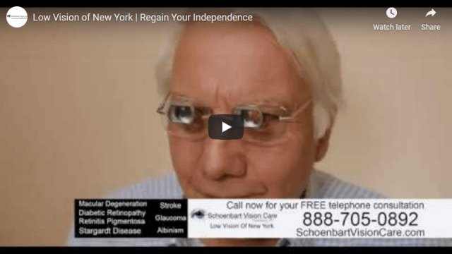 Screenshot 2020 03 17 Low Vision of New York Regain Your Independence