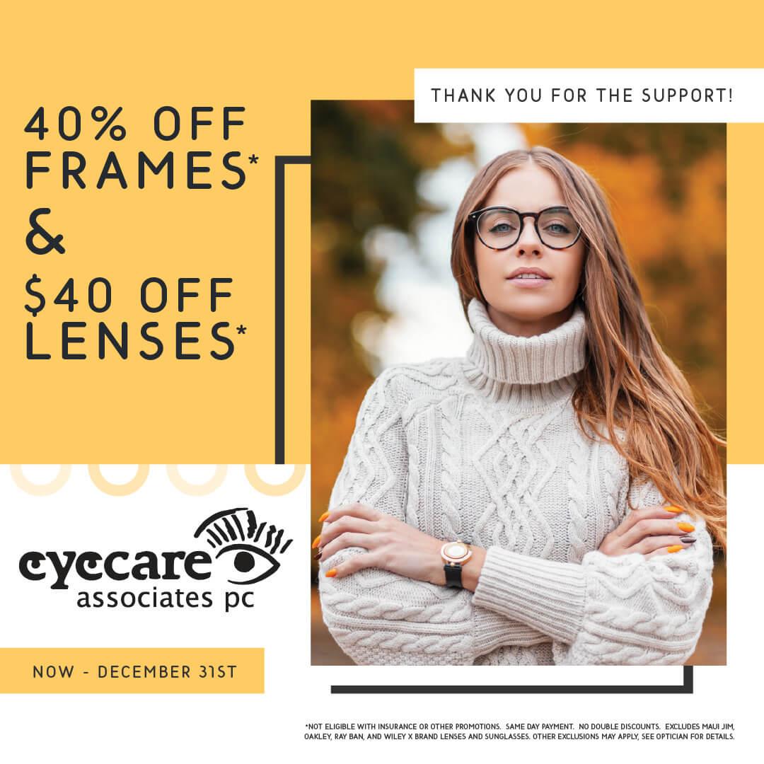 EyecareAssociatesFargo Q4PatientAppreciation Social