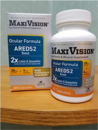 maxvision ared 320x427