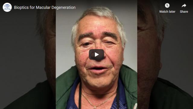 Screenshot 2019 07 21 Bioptics for Macular Degeneration YouTube