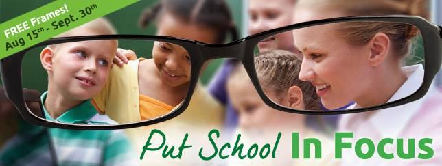 Back to School sale WebBanner_Back2School_7-8-16