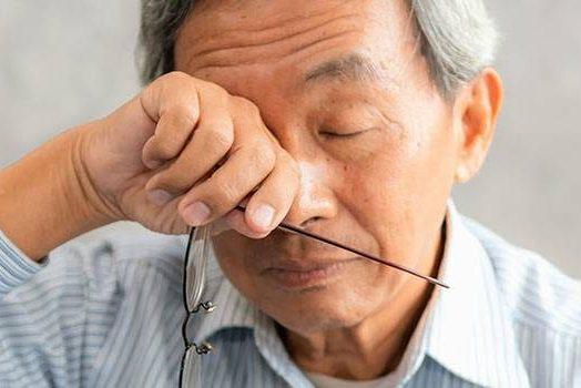 Dry Eye Asian Man 640×350