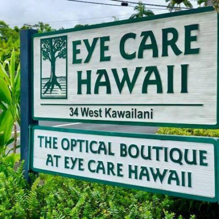 our eye care center