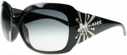 bvlgari sunglasses new york bronx