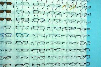 eyewearslide