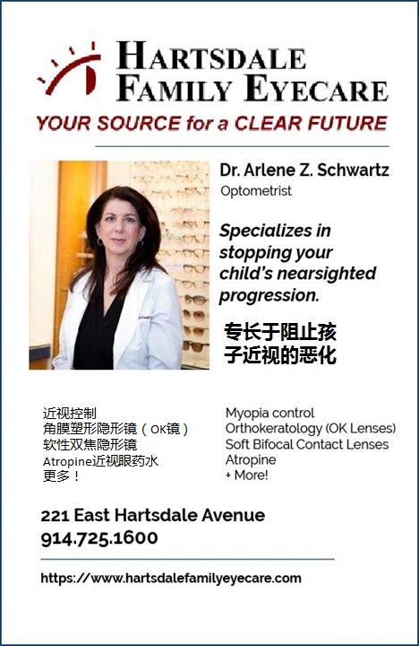 Dr Arlene Schwartz