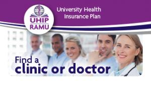 EN UHIP mobile header