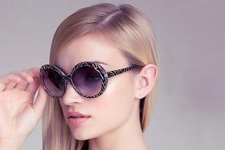 bebe sunglasses thumbnail