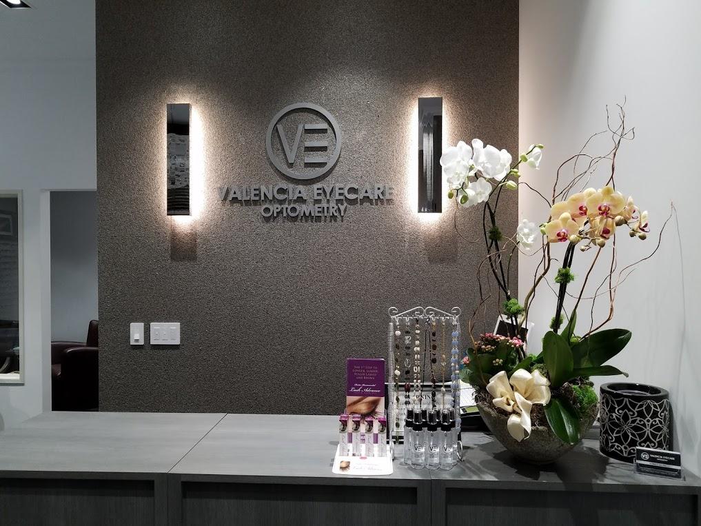 Reception-Wall-Logo